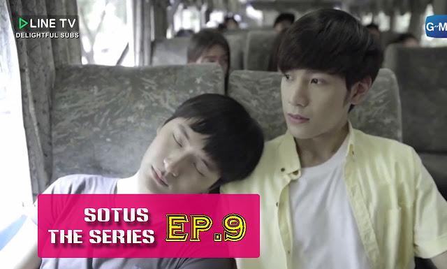 SOTUS The Series | พี่ว้ากตัวร้ายกับนายปีหนึ่ง EP. 9