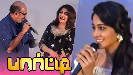 "Kattappa and Sivagami ""PARTY"" together – VP's Party Launch 