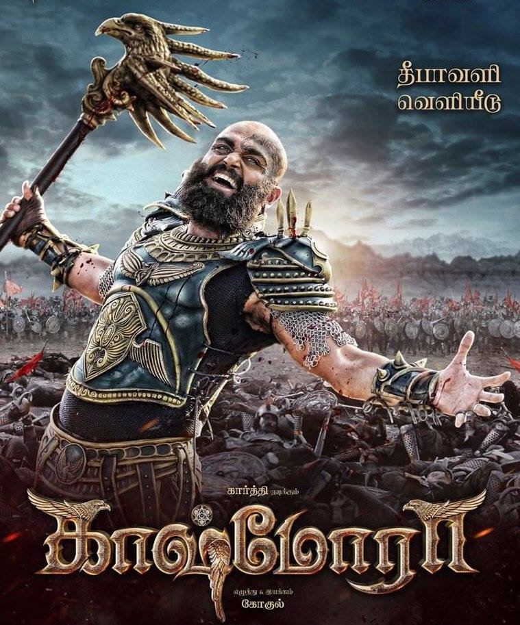 Karthi, Nayantara, Sri Divya New Upcoming kannada movie Kaashmora 2016, release date: oct 28 2016, Poster