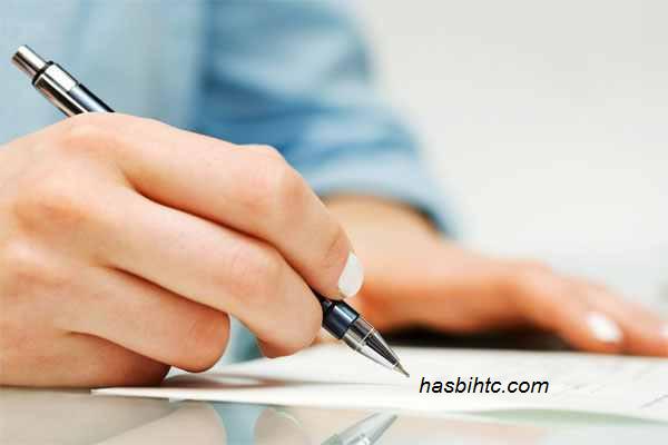 Contoh Surat Lamaran Kerja Bahasa Inggris Hasbi Htc