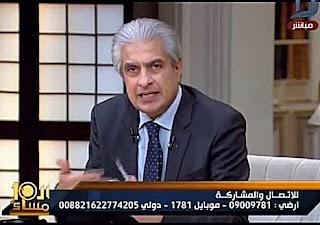 برنامج العاشرة مساء حلقة الإثنين 25-12-2017 لـ وائل الإبراشى