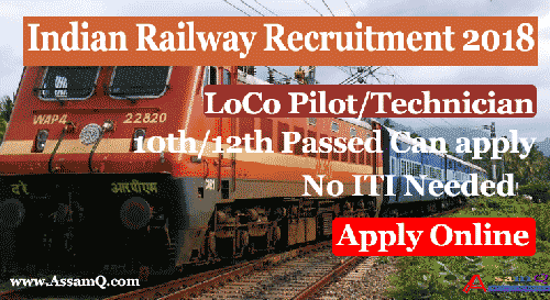rrb-railway-recruitment-2018-loco-pilot-technician