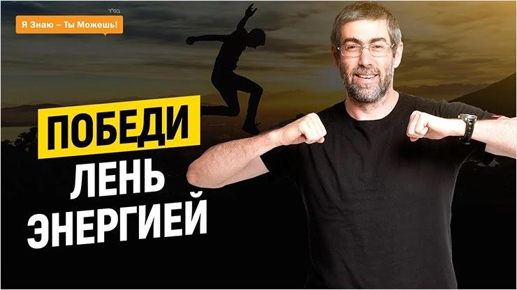 Ицхак Пинтосевич ютуб