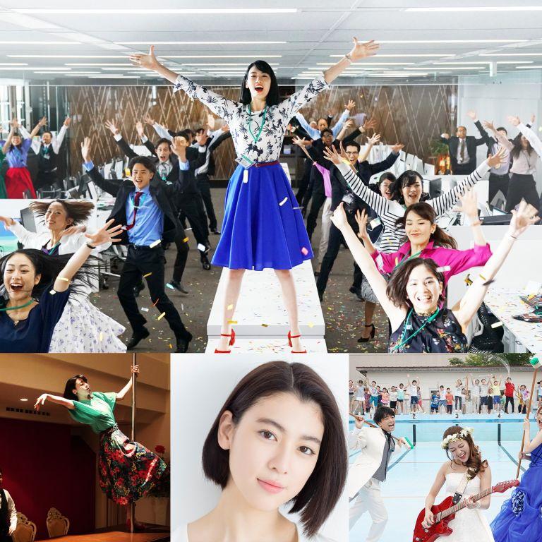 Film Jepang 2019 Dance with Me (Dansu Wizu Mi)