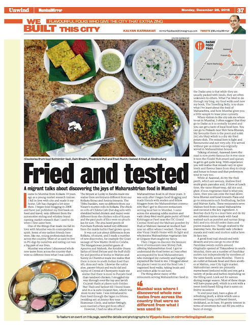 The Dadar Maharashtrian food trail from The Travelling Belly rolls on to the Mumbai Mirror