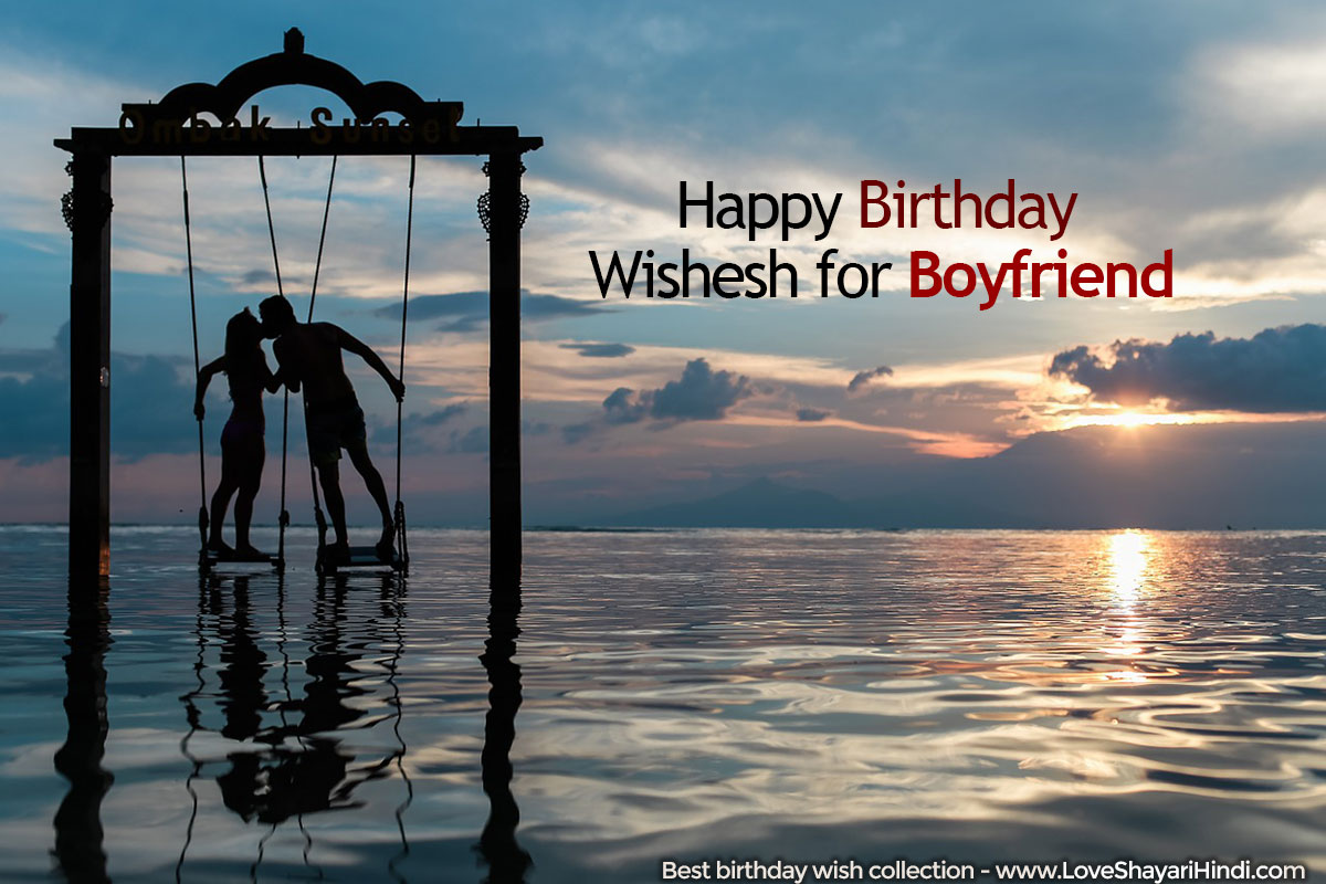 Top 20+ Birthday Wishes for Boyfriend in Hindi
