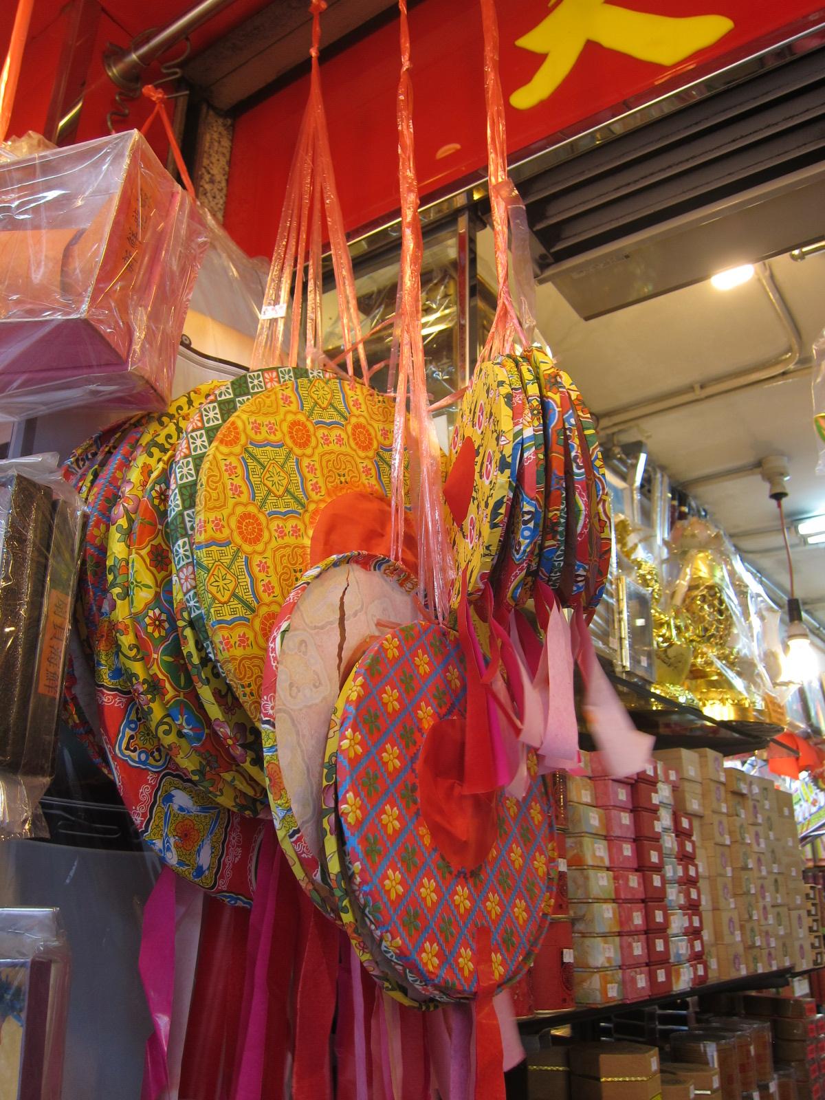 香港老店: 端午限定的衣紙 – 天就行