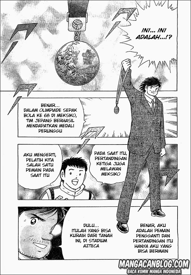 Captain Tsubasa – Rising Sun Chapter 07-4