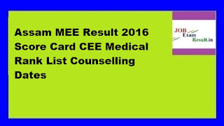 Assam MEE Result 2016 Score Card CEE Medical Rank List Counselling Dates
