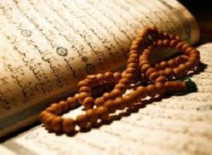 Tuntunan Islam dalam mengetahui Harga Diri Manusia