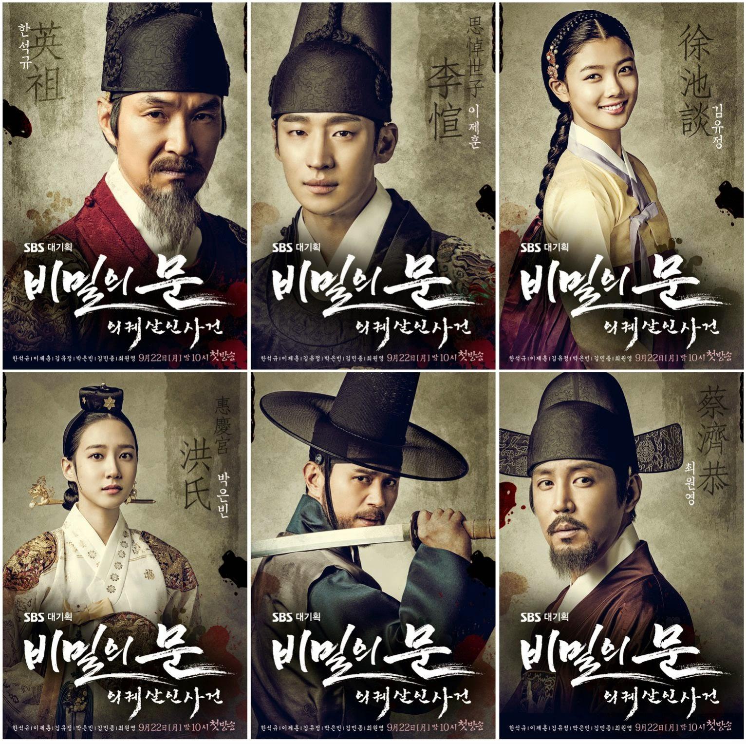 Download lagu ost secret love korean drama / Le film