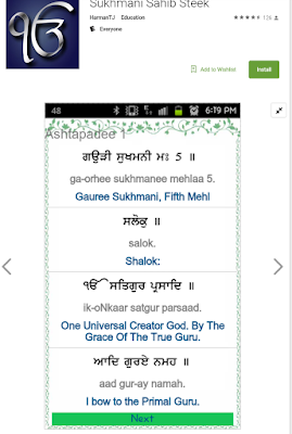 Best Sukhmani Sahib Steek APP for Android. In particular, the English Translation is very clear based on USA English.