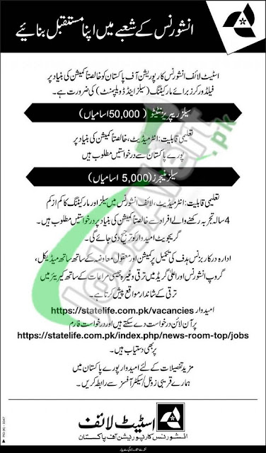 state-life-insurance-corporation-of-pakistan-jobs-latest-sales-manager