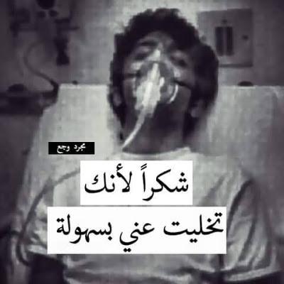 صور حزينة جدا