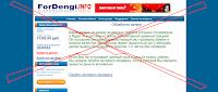 boldengi.info, fordengi.info Отзывы, Сайт платит деньги