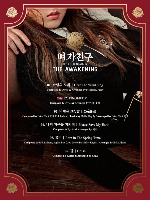 Gfriend - The Awakening Track List