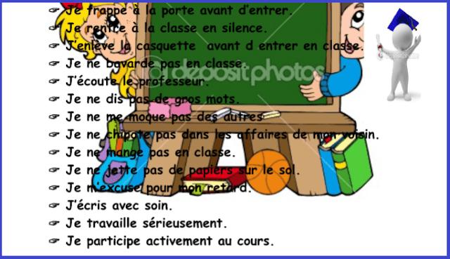 ميثاق القسم باللغة الفرنسية WORD -  La charte de classe