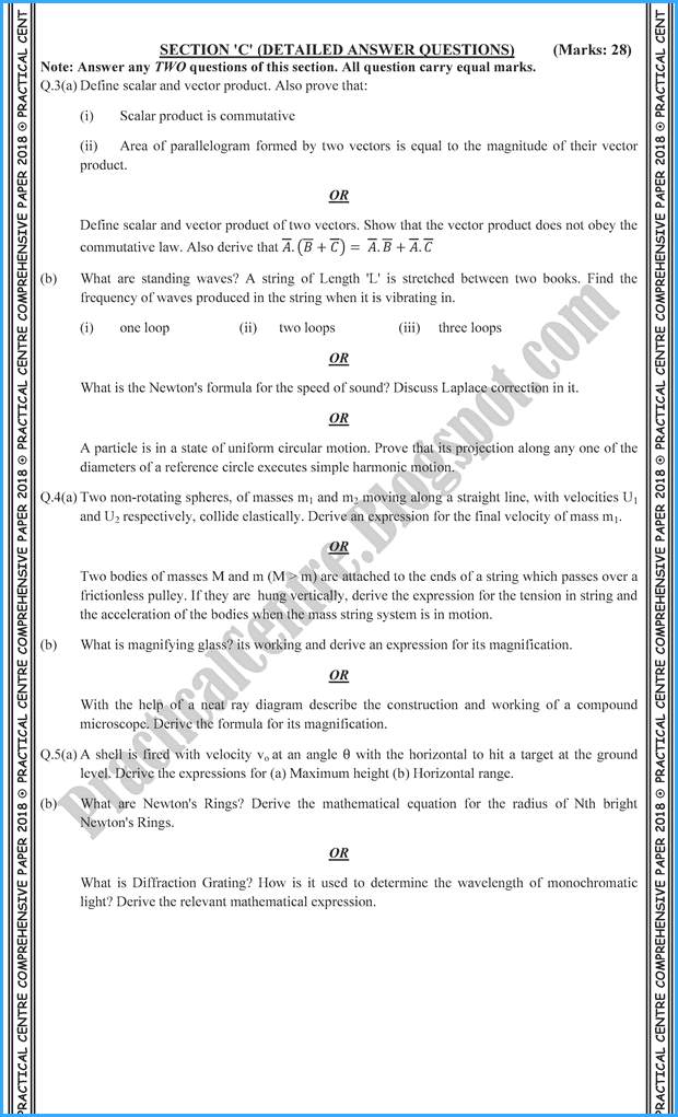 physics-xi-practical-centre-guess-paper-2018-science-group