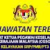 Baru Dibuka! 332 Jawatan Terbaru di Pejabat Ketua Pegawai Keselamatan Kerajaan Malaysia
