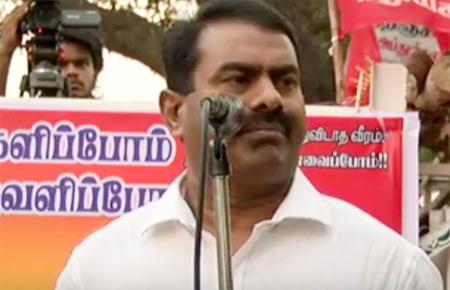 TN & Pondy By- Election 2016 – Naam Tamilar Kick Starts Campaign – Seeman Speech 2016