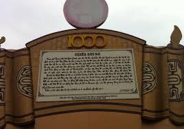 Bản chất của Pháp luật thời nhà nước Văn Lang