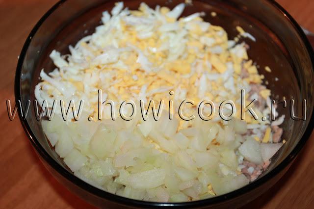 рецепт закуски с печенью трески с пошаговыми фото