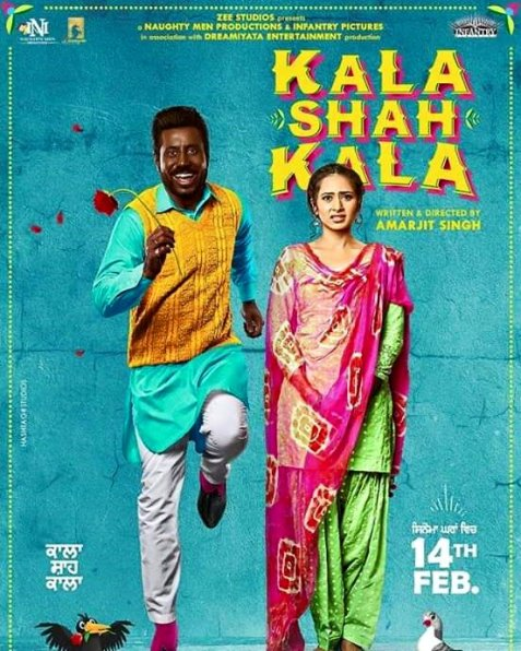2019 Punjabi movie Kala Shah Kala Box Office Collection wiki, Koimoi, Kala Shah Kala cost, profits & Box office verdict Hit or Flop, latest update Kala Shah Kala tollywood film Budget, income, Profit, loss on MT WIKI, Bollywood Hungama, box office india