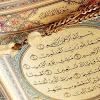 Banyak yang Tak Tahu, Allah Menjawab Setiap Ayat Dalam Al-fatihah Ketika Kita Membacanya