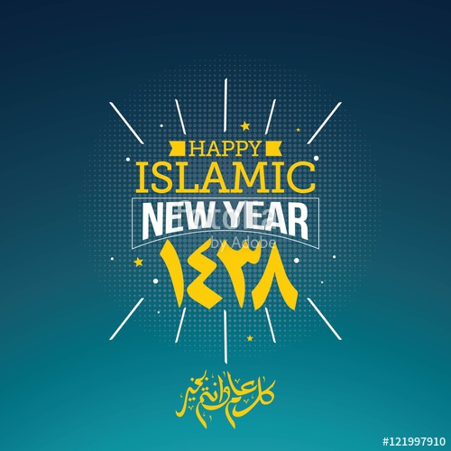 Happy Islamic New Year 1438