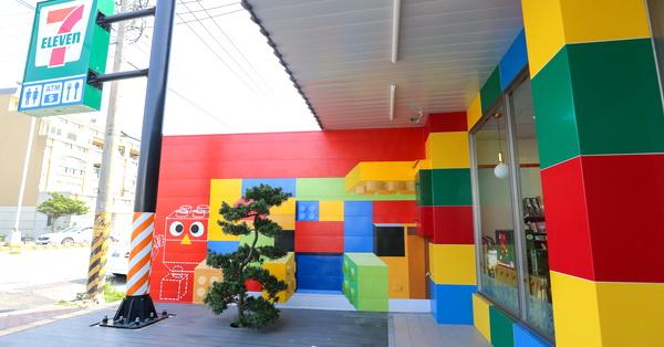 台中清水|全台首家樂高積木主題的統一超商7-11,顏色繽紛又討喜