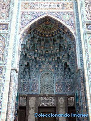 Puerta Mezquita de San Petersburgo