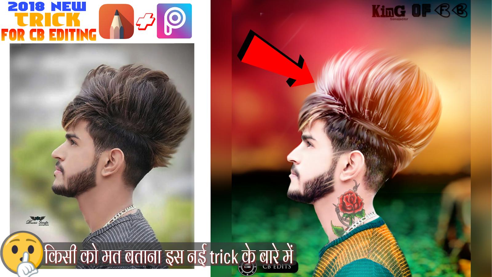 picsart photo studio apk download mobile9