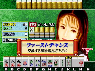 街機:麻將-雀帝,90年代風靡一時賭博遊戲!