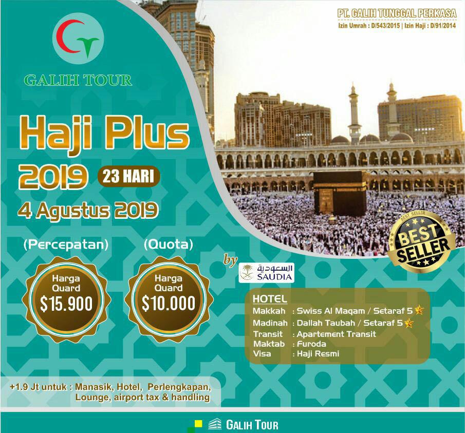 Haji Plus 2019