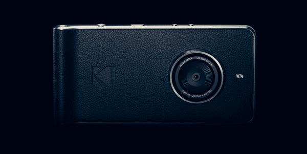 هاتف-Ektra-الجديد-من-Kodak-لعشاق-التصوير