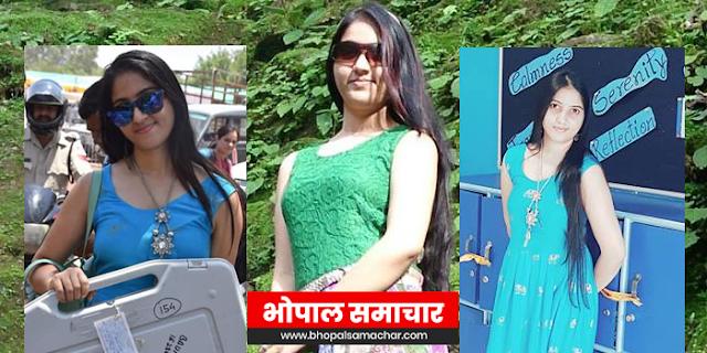 प्रोफाइल पर नीली ड्रेस वाली फोटो लगाकर योगेश्वरी ने कहा: मैं बहुत तंग आ गई हूं | BHOPAL NEWS