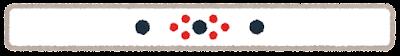 麻雀の点棒のイラスト(10000点)