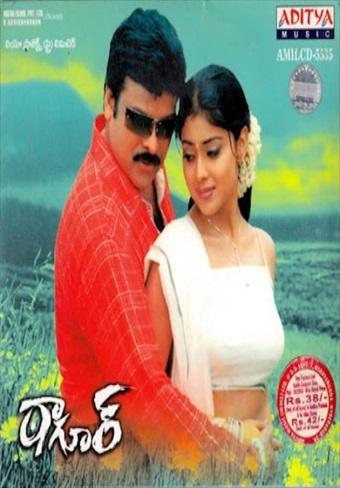 Tagore 2003 Dual Audio Hindi Dubbed Movie Download