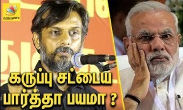 Thirumurugan Gandhi Bold Speech | Narendra Modi
