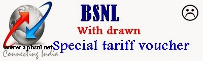 Prepaid mobile recharge vouchers BSNL revised and withdrawn Night usage Special packs