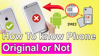 check android device,check android is original,how to check android is original,check android phone touch,check android phone display,check all features of android phone,Android (Operating System)