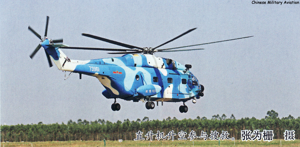 Chinese Military Aviation: Helicopters I