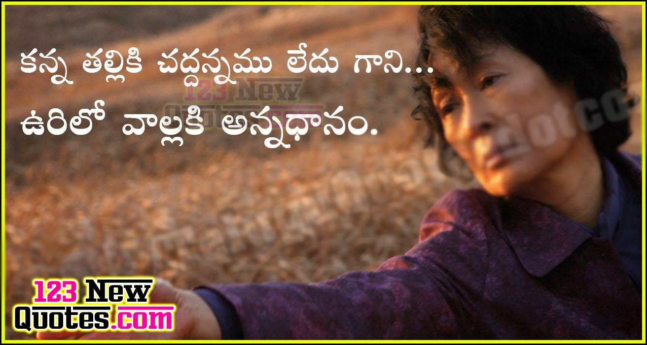 Lovely Love Birds Images With Quotes In Telugu Love Quotes