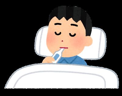 寝ながら体温を測る人のイラスト
