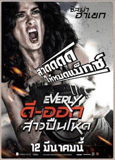 Everly (2014) ดี-ออกสาวปืนโหด