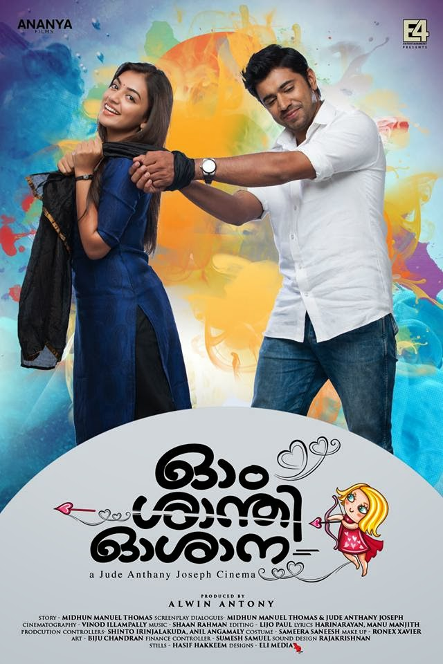 'Ohm Shanthi Oshaana' movie review