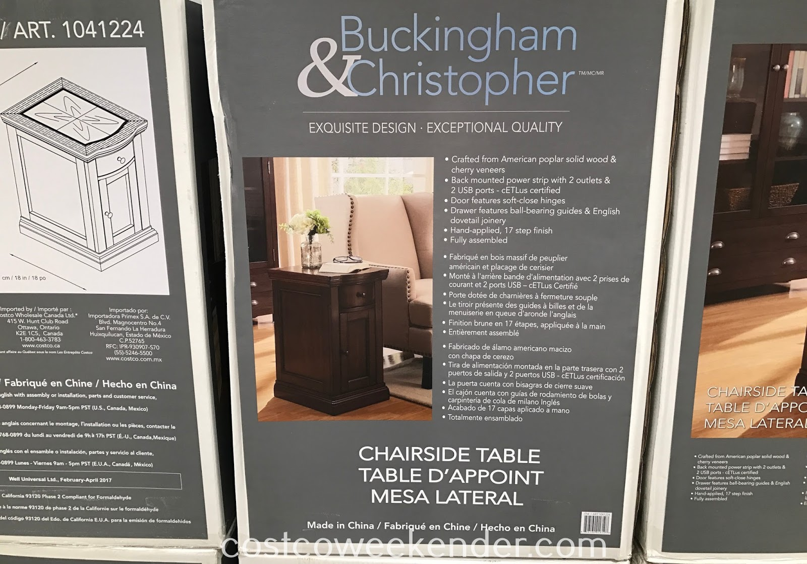 Costco 1041244 - Buckingham & Christopher Well Universal Chairside Table: great as an end table in your home