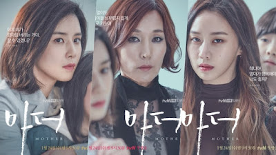 Mother, TVN, 2018, Korean Drama, Drama Korea, Korean Drama Mother, K - Drama, Review Drama Korea, Korean Drama Review, Sinopsis Drama Korea Mother, Remake Drama Jepun, Review By Miss Banu, Blog Miss Banu Story, Mother Cast, Pelakon Drama Mother (TVN), Lee Bo Young, Heo Yool, Lee Hye Young, Go Sung Hee, Son Seok Koo, Lee Jae Yoon, Jo Han Chul, Jeon Hye Jin, Go Bo Gyeol, Poster, Suspen, Kisah Sedih, Ibu, Mak, Menang Anugerah Best Drama dan Best New Actress, Pelakon Kanak - Kanak Heo Yool,