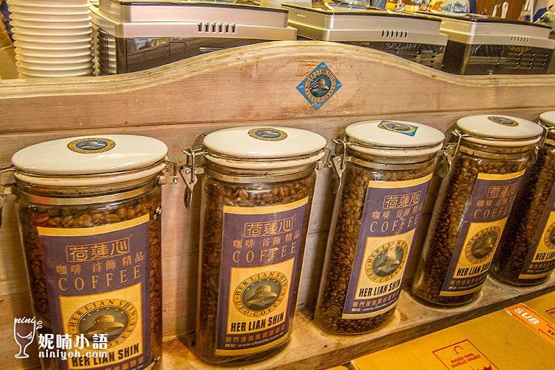 【苗栗南庄美食】桂花巷荷蓮心。世界旗艦精品咖啡