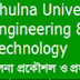 Khulna University of Engineering & Technology (KUET) Admission Test Notice 2013-2014